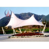 Quality Beautiful Patio Sail Canopy Curved Shade Structure For Landscape Anti - Rotten wholesale