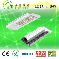 Best High Efficient 80W Solar Powered LED Street Lights IP66 With 4000-4500K CCT , 5 Years Warranty wholesale