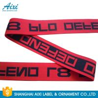 Best Custom Fashionable Men's Underwear Polyester Woven Garment Tape wholesale