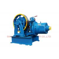 Best Elevator Components Geared Traction Machine Speed 0.5~1.0m/s Sheave Diam Φ586mm wholesale