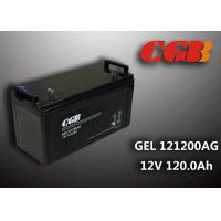 Cheap GEL maintenance free Non Spillable 2v sealed rechargeable battery 120AH High for sale