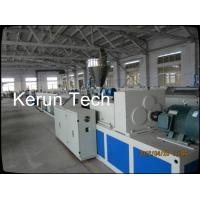 Cheap CE Standard 50 - 250mm HDPE Pipe Extrusion Machine / Ppr Pipe Making Machine for sale