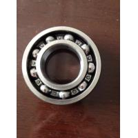 Details Of Motorcycle Clutch Bearing 6001 Ddu Deep