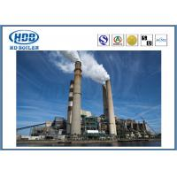 Best 130T/H Circulating Fluidized Bed Coal Fired Power Plant Boiler With Natural Circulation wholesale