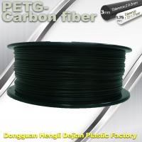 Cheap 3D Printer Filament 1.75mm PETG - Carbon Fiber Black Filament High Strength for sale