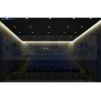 Best Flat Silver Metal Screen 4d Theater System With Vibration Chair wholesale