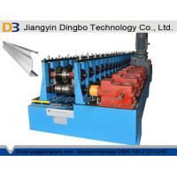 Best Customized M Profile Sigma Shape Metal Roll Forming Machine With Gearbox Transmission wholesale