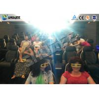 Cheap Thrilling Movie 5D Cinema System for sale