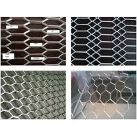 Best Stretch Weave Expanded Steel Diamond Mesh / Aluminum Expanded Mesh For Curtain Wall wholesale
