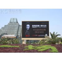 Buy cheap SMD3535 Slim Light P8 Outdoor LED Displays Low Attenuation Nova System from wholesalers