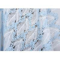 Best Dubai Stretch Water Soluble Embroidered Sequin Lace Fabric Blue And White Color wholesale
