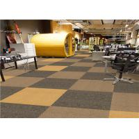 50CM x 50CM PP Pile Tufted Commercial Floor Carpet Dust Absorption