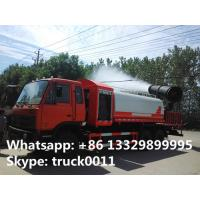Best dongfeng 6*4 18000 liter dust suppression truck with water sprayer for sale, factory sale dust suppression vehiclel wholesale