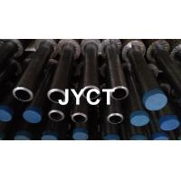 China Economizers Carbon Steel Finned Tubes , Condenser Seamless Fin Tube on sale