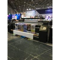 Quality Large Format Polyester Flag Printing Machine wholesale