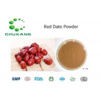 Best Red Date Fruit Juice Powder Essential For Human Energy Metabolism wholesale