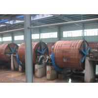 Leather Manufacturing Machinery (GJOB1-2)