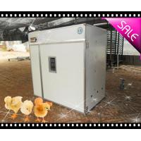 Best CE Marked and Full Automatic Poultry Egg Incubator for 1584 Eggs (YZITE-13) wholesale
