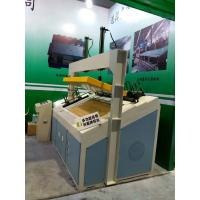 Best Small Radio Frequency slope board jointing machine with high quality wholesale