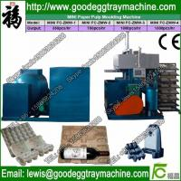 Best Recycled pulp paper egg trays machine/Recycled pulp paper egg trays production line 0086-1 wholesale