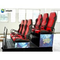 Best 5D 9D 7D Cinema Theater System Truck Mobile With Electric Pneumatic System wholesale