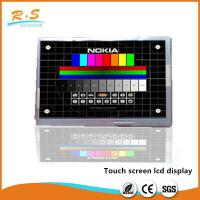 Best AUO industrial 7 inch Touch Screen LCD Display 800x480 G070VTT01.0 wholesale