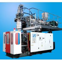 Best Adopt accumulator die head extrusion blow molding machine 20L chemical tank wholesale
