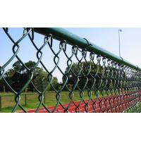 China Aluminum Industrial Chain Link Wire Mesh Vinyl Coated With Diamond Hole on sale
