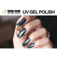 Best 3D Magnetic Cat Eye Gel Nail Polish 10ml Soak Off Nail Polish Tasteless wholesale