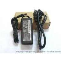 Quality The notebook power adapter and shell ultrasonic welding machine wholesale