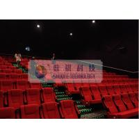Best Comfortable 3D Cinema System , Luxury Theater Seats And Powerful Sounds wholesale