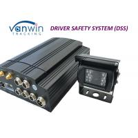Best 4 channel 12V 24V HD Video Recorder MDVR With Driver Fatigue Monitoring System wholesale