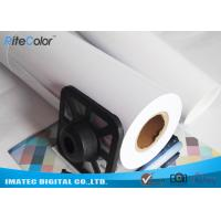Best 260gsm Water Base Pigment High Glossy Resin Coated Photo Paper For Inkjet Prints wholesale