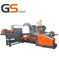 Best Low Noise Twin & Single Screw Extruder Granulation Machine HFFR Production Line wholesale