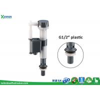 Best White Toilet Cistern Fill Valve Bottom Entry , American Standard Toilet Fill Valve wholesale