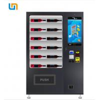 Best Micron WM22 Red Wine Liquor Custom Vending Machines With Lift System wholesale