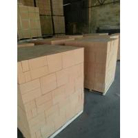 Best High Purity High Alumina Insulating Fire Brick Capable Of Contacting With Furnace Lining wholesale