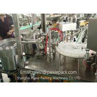 China commercial laundry powder filling line/washing powder filling equipment/spices powder filling machine on sale