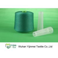 Best 100% Polyester Dyed Polyester Yarn Ring Spun / TFO Yarn With Plastic Core Knotless wholesale