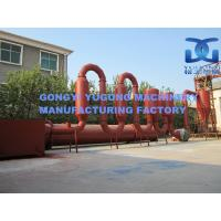 China Yugong Factory power saving sawdust dryer machine on sale