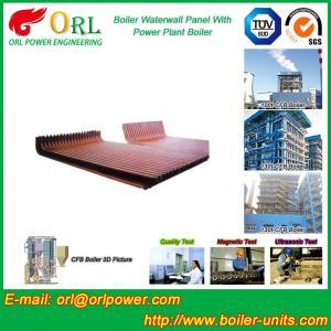 Best Gas Steam Boiler Water Wall Panels , Boiler Water Tube Boiler Equipment wholesale