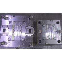 ABS Precision Injection Mould With PC Side Gate Office Appliance Printer Paper
