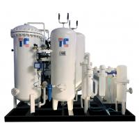 Stainless Steel Cryogenic Nitrogen Gas Plant 55Nm3/hr Adjustable Purity