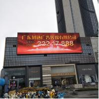 Best Hight Brightness Outdoor Led Video Display , P6 P8 P10 Led Display Board For Advertising wholesale