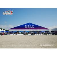 Best Liri Huge Outdoor Exhibition Tents For Air Show With Waterproof Roof wholesale