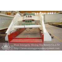 Best Horizontal Dewatering Vibrating Screen Shale Shaker , Coal Dewatering Device wholesale
