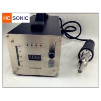 China Lightweight Compact Ultrasonic Welding Equipment / Ultrasonic Welding Pencil on sale