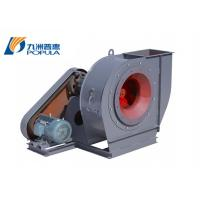 Buy cheap Premium Industrial Centrifugal Fan Belt Driven 380V Voltage For Ventlaiton from wholesalers