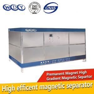 Best Permanent Magnet Wet High Gradient Magnetic Separator Machine De-Ironing  ISO Certificate wholesale