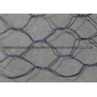 Buy cheap Wire Cages For Rock Retaining Walls , Hexagonal Rock Gabion Baskets Rust - Resistant from wholesalers